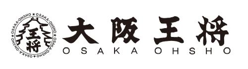 大阪王将 高柳店